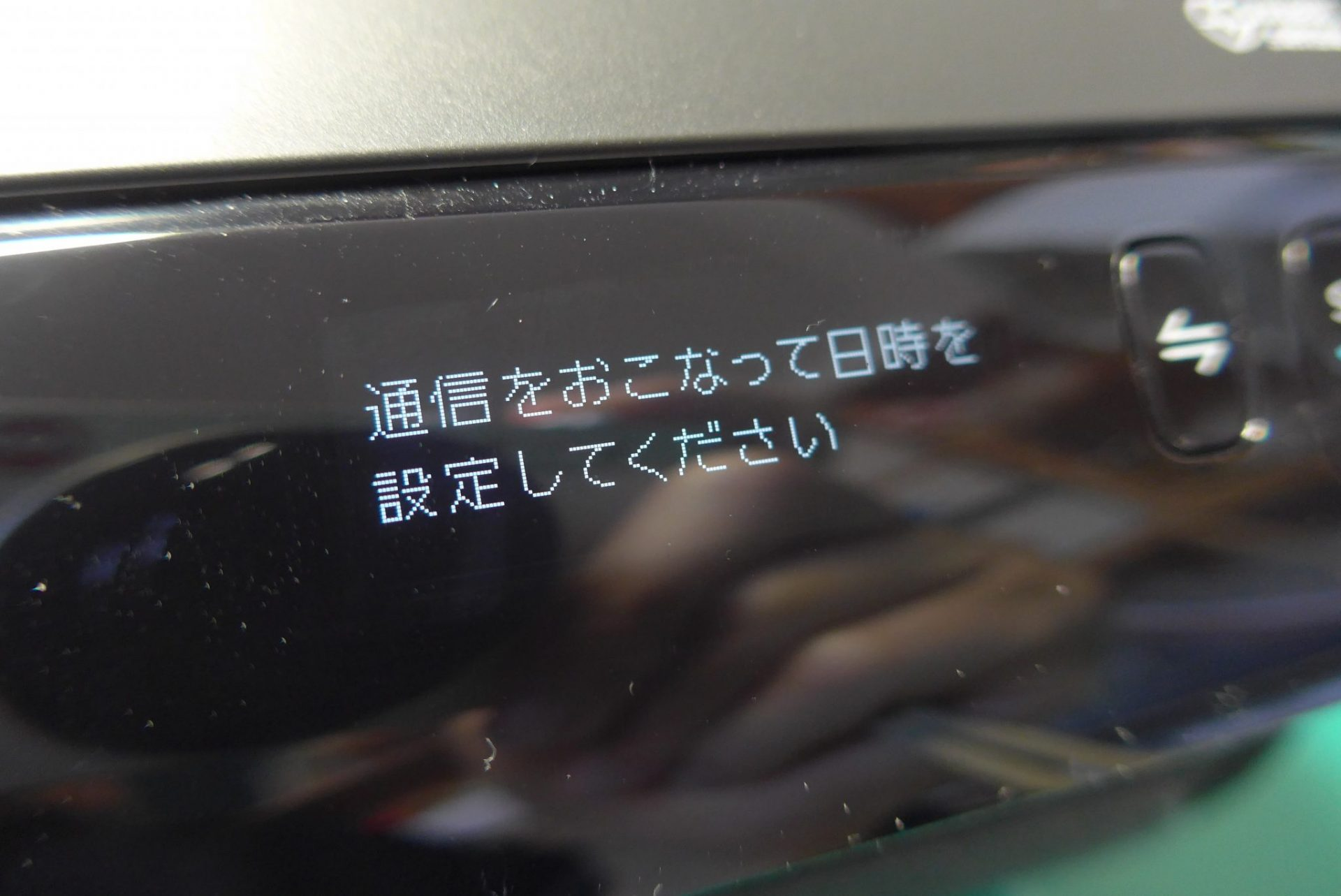 (N)血圧計の電池交換に充電式電池!オムロンHEM-7600T